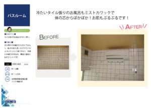 2008.02【100126】橋本 克男のサムネイル