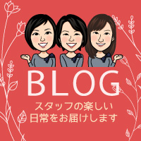 住まい館blog